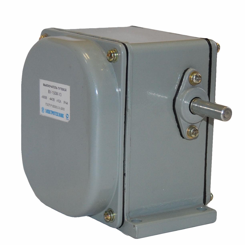 выключатель ВУ-150