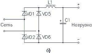 Однофазный выпрямитель с L-C фильтром (б)